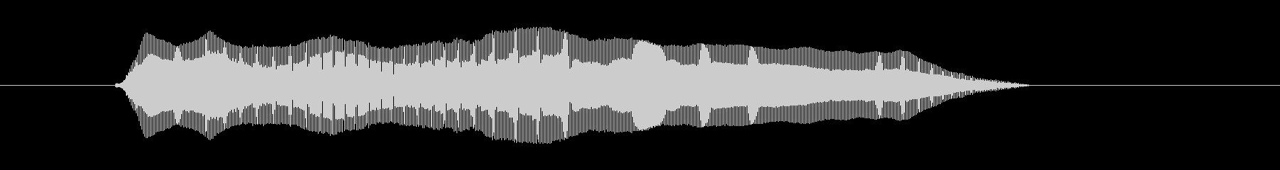 うぇーん の未再生の波形