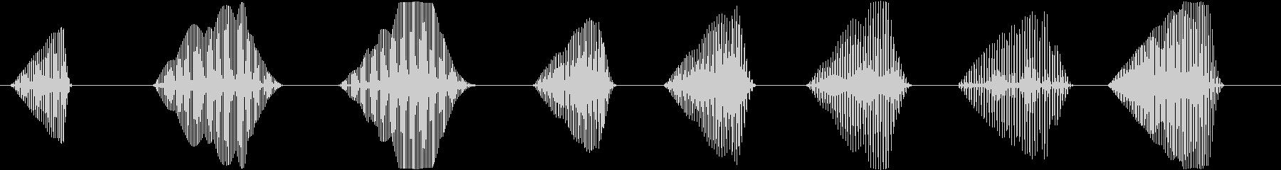 トーンベーススウェルダークの未再生の波形