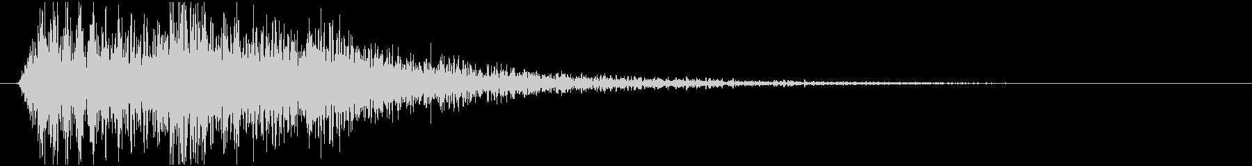 オーケストラヒット:ジャンジャン!の未再生の波形