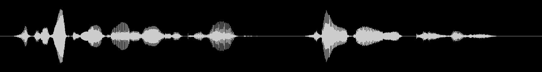 【誕生石】8月の誕生石は、サードオニッ…の未再生の波形