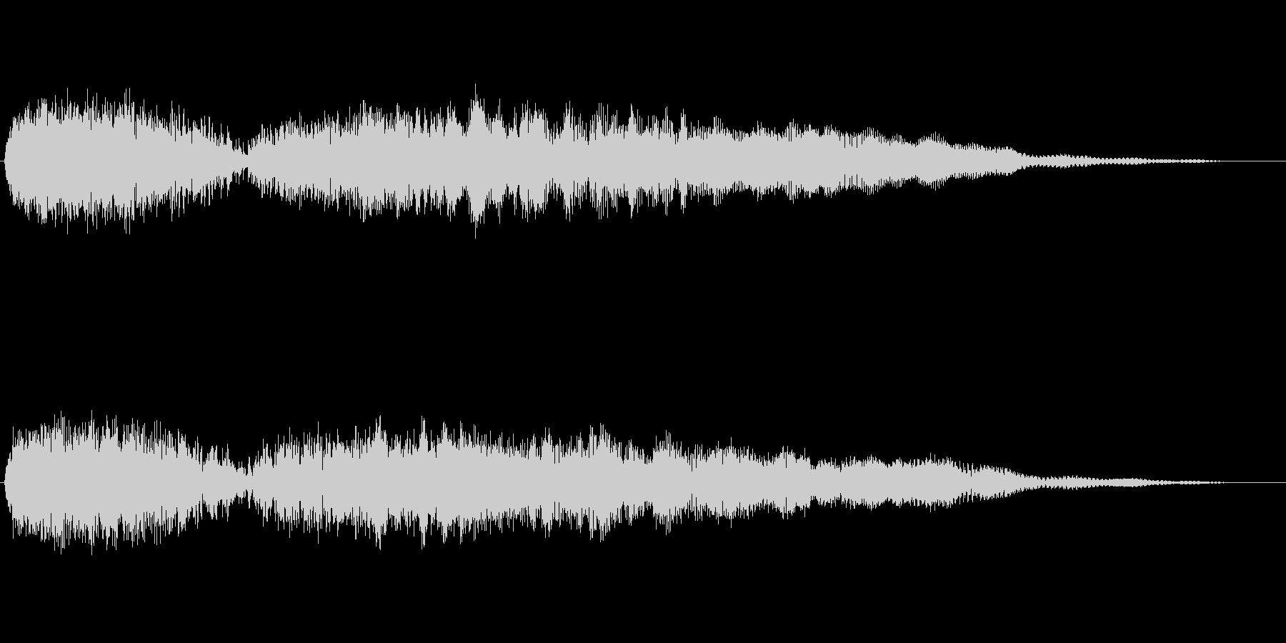 ギター(アームダウン、アップ)の未再生の波形