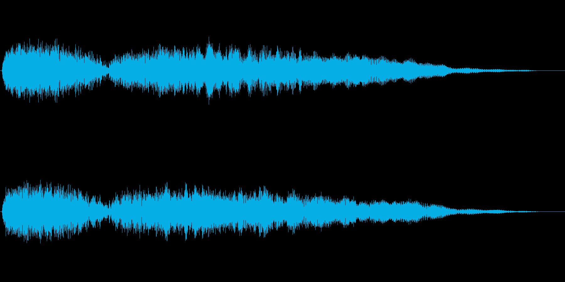 ギター(アームダウン、アップ)の再生済みの波形