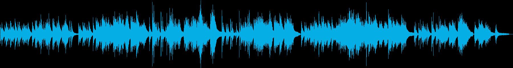 憂いのあるピアノソロの再生済みの波形