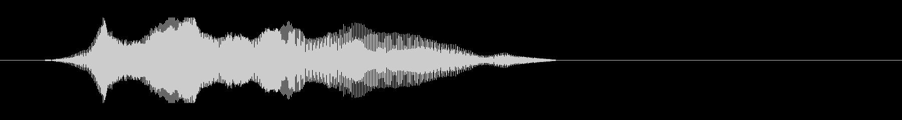 1 (男の子) わ~お!の未再生の波形