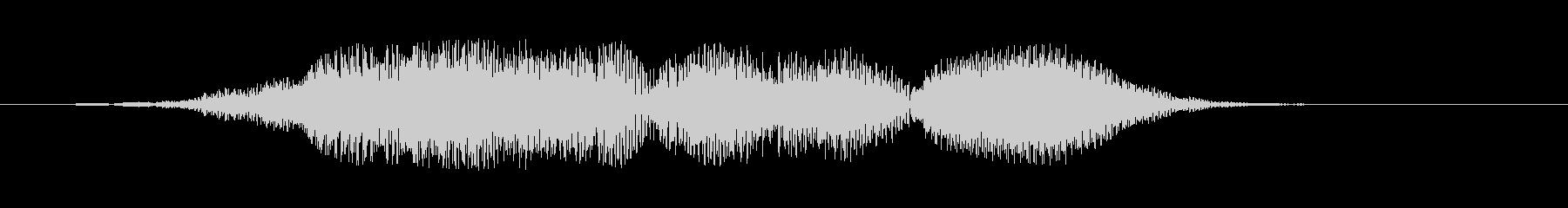 ヒューシュヘビーパワームーブメントの未再生の波形