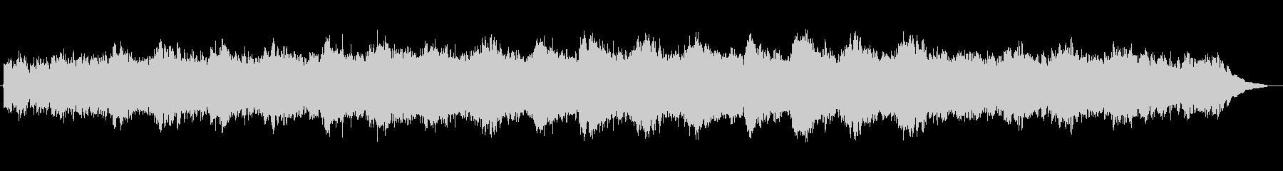 荘厳なシンセサイザーのインスト曲の未再生の波形