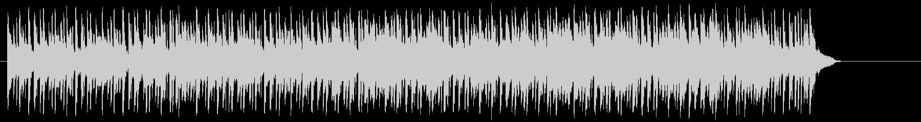 大人のポップ/ボサノバ(Aメロ~サビ)の未再生の波形