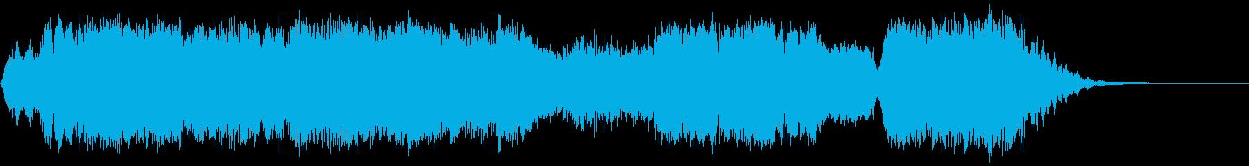オールインワンの再生済みの波形