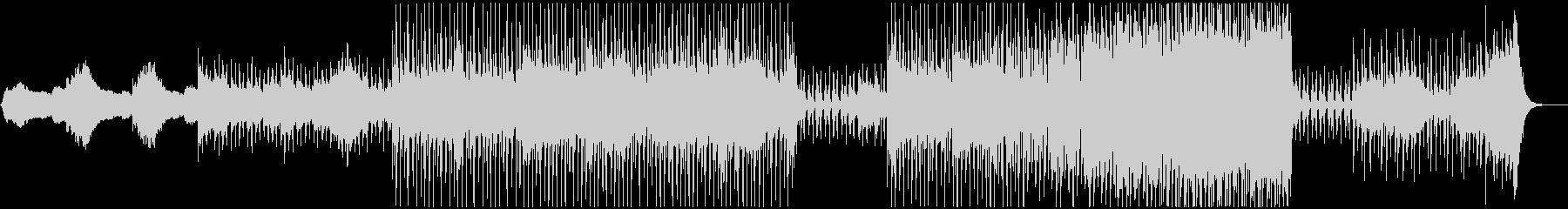 ダークで神秘的な曲の未再生の波形