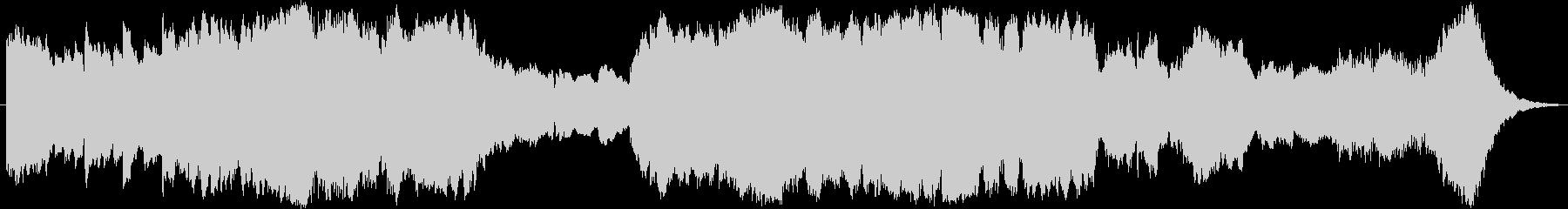 ホラーに合うミステリアスで厳かなBGMの未再生の波形