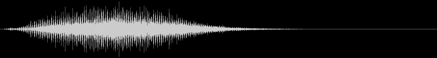 SF 移動音 32の未再生の波形