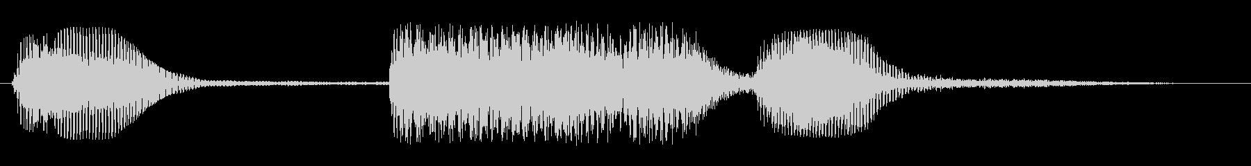 金管楽器風の短いフレーズの未再生の波形