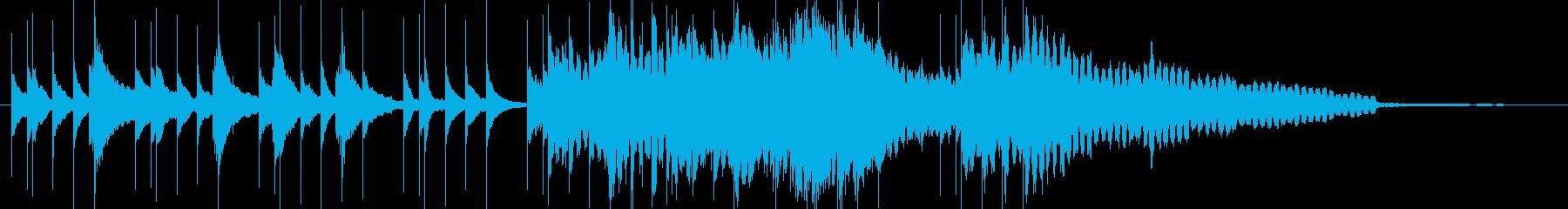 シンプルだけどちょっと感動的なエンディンの再生済みの波形