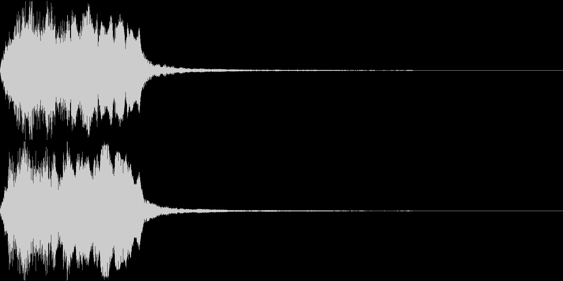 ラッパ ファンファーレ 定番 1の未再生の波形