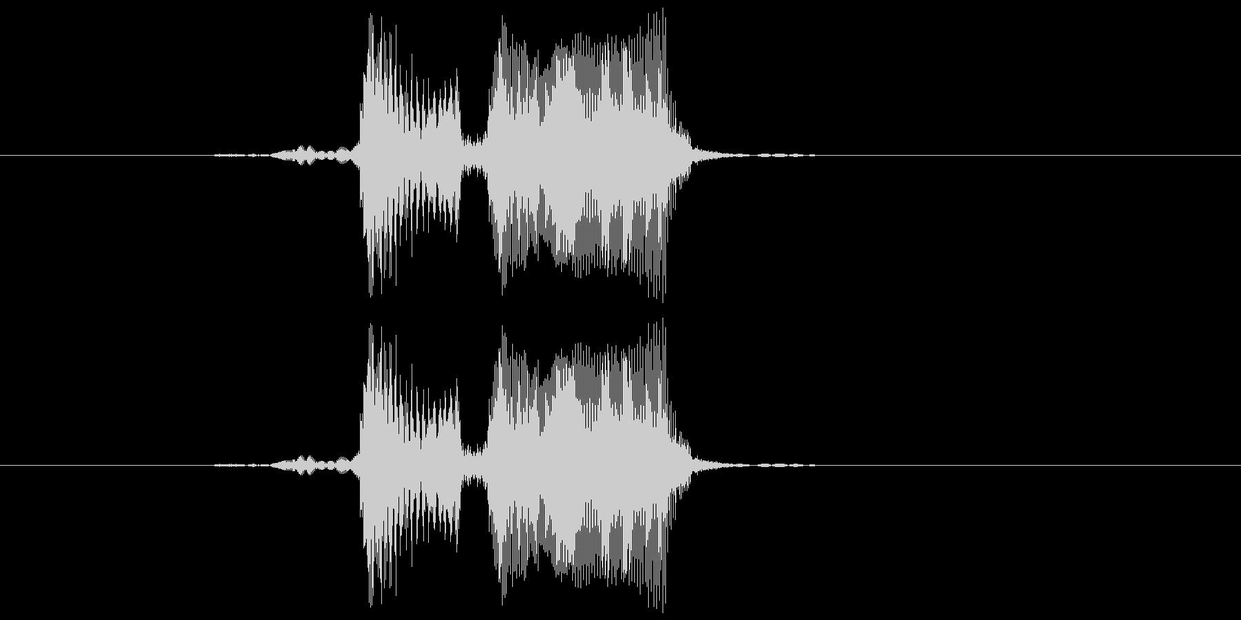 ベイベーの未再生の波形