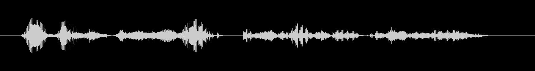 【時報・時間】午後7時を、お知らせいた…の未再生の波形
