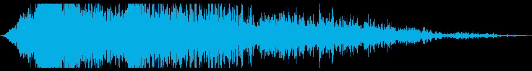 ファイアボール:バックドラフトブラストの再生済みの波形