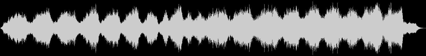 室内楽 モダン 交響曲 広い 壮大...の未再生の波形