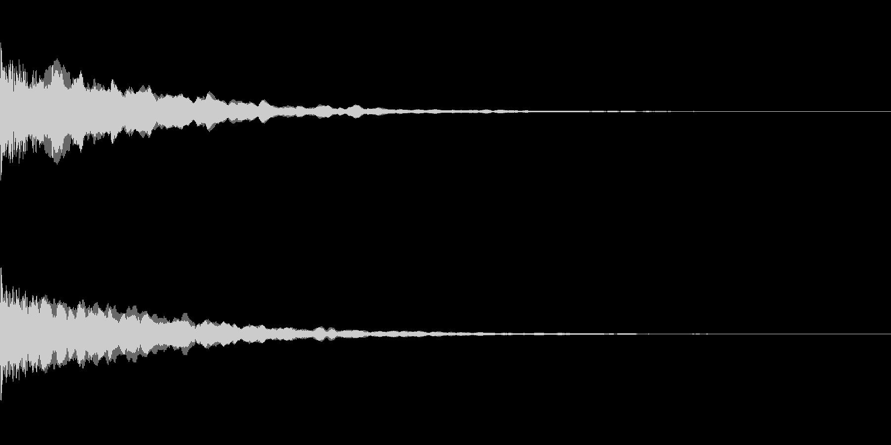 ピョーン(決定)の未再生の波形