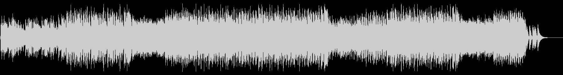 カッコカワイイ系デジロックの未再生の波形