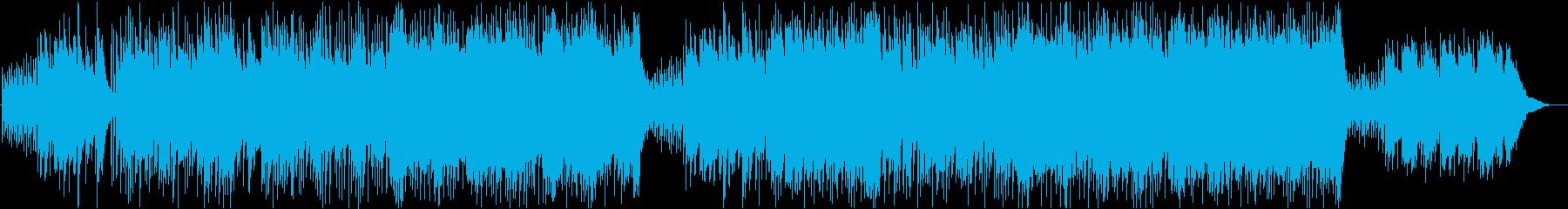 ノスタルジックなアコースティック曲の再生済みの波形