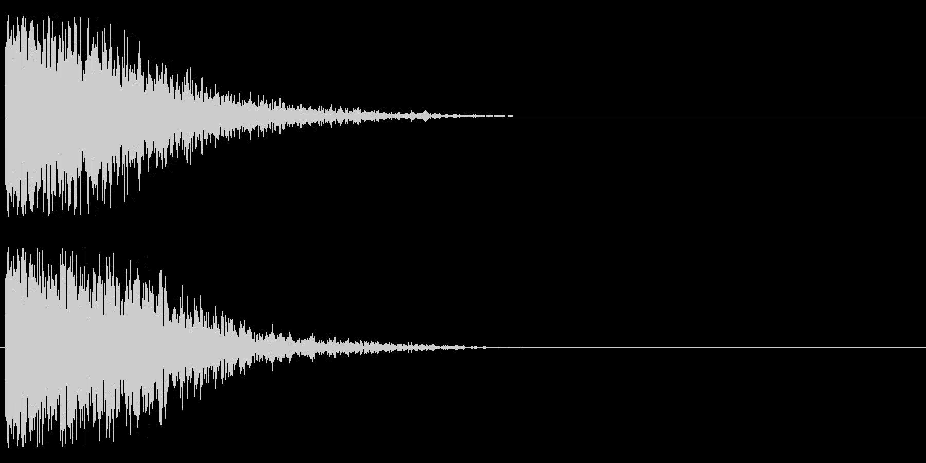 バァーンの未再生の波形