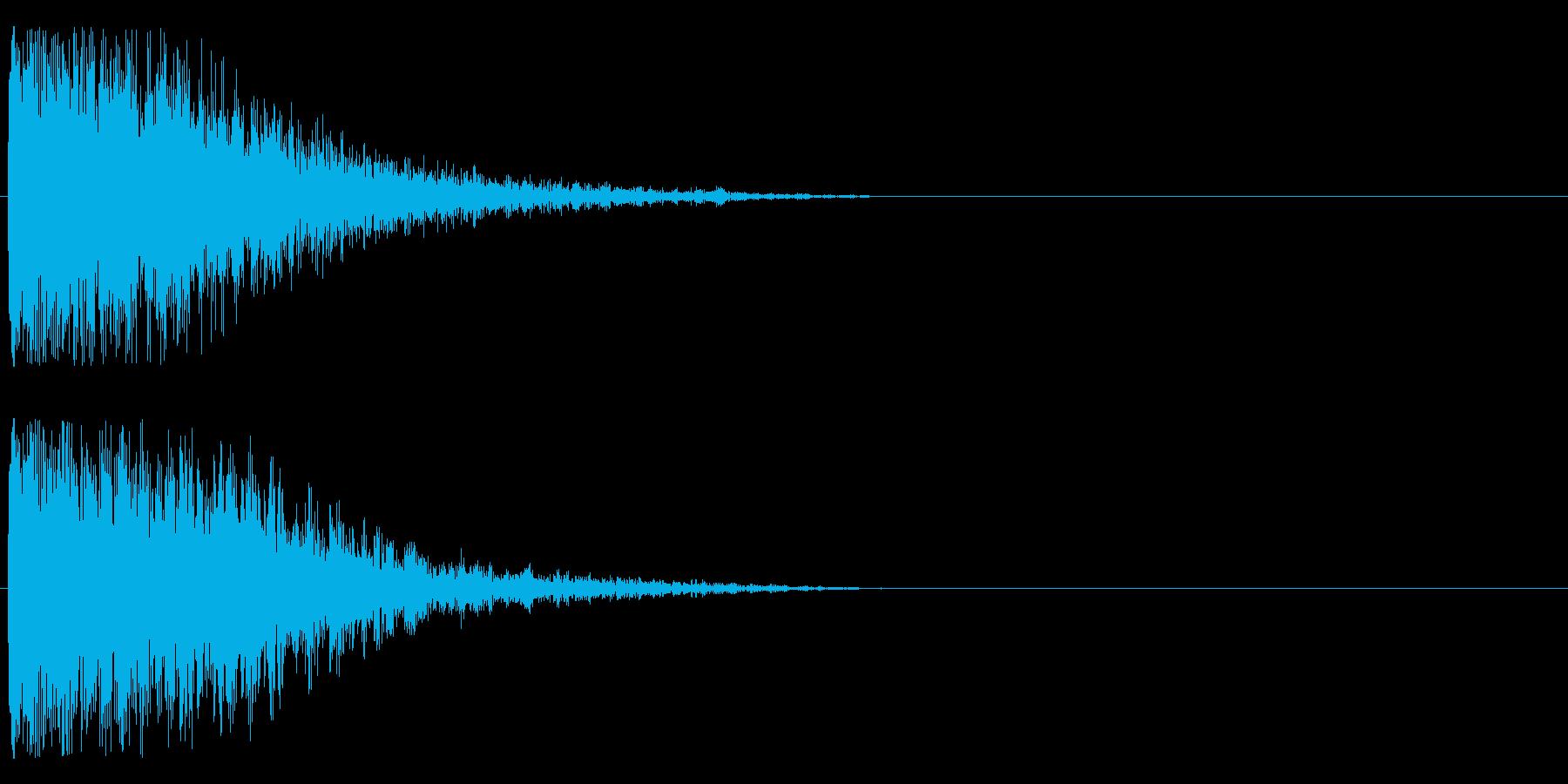 バァーンの再生済みの波形