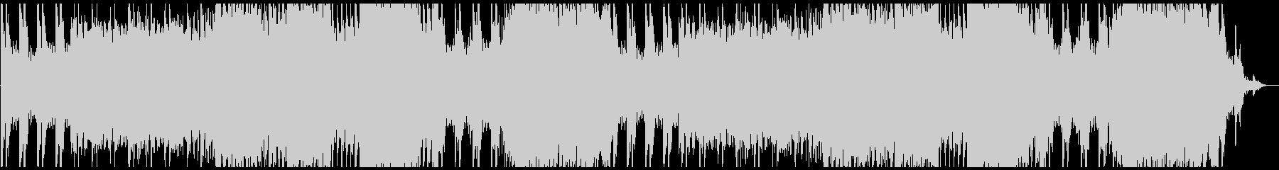 情熱的なオーケストラワルツの未再生の波形