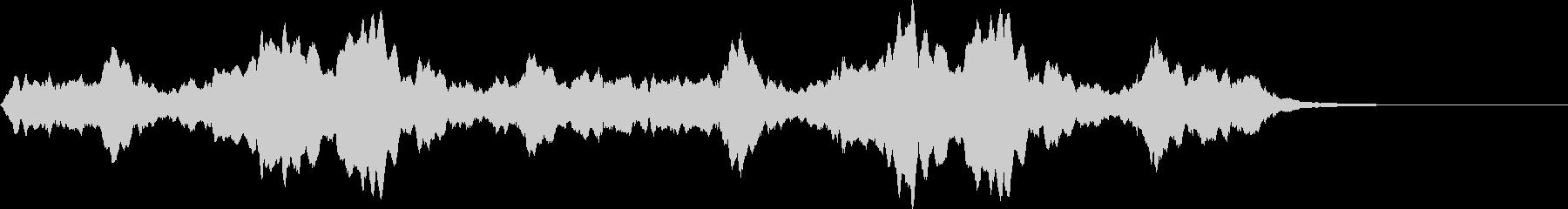アトモスフィア FX_05 ambiの未再生の波形