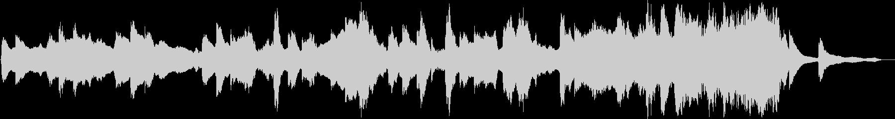 これは、クジラの音を使用して作成さ...の未再生の波形