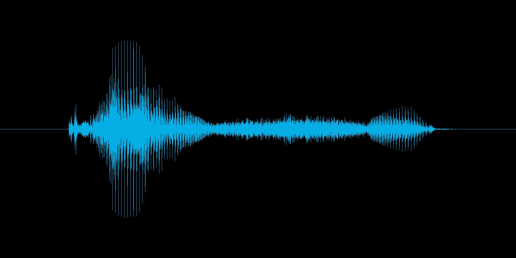 開始(かいし)の再生済みの波形