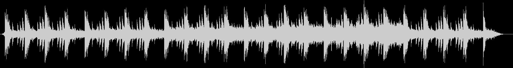 ミニマルなピアノ曲の未再生の波形