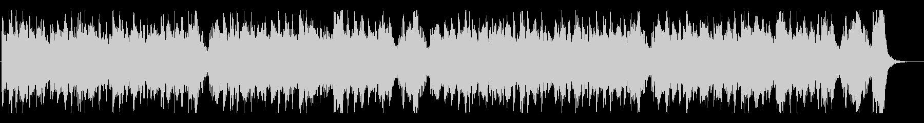 ディズニー風・吹奏楽マーチ曲の未再生の波形