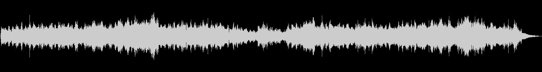 エレピのしっとりとしたバラード曲の未再生の波形