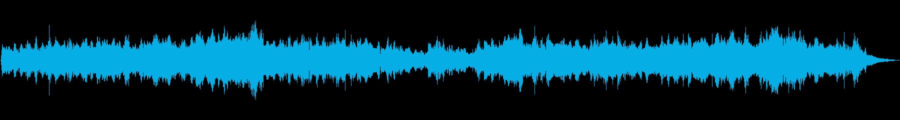 エレピのしっとりとしたバラード曲の再生済みの波形