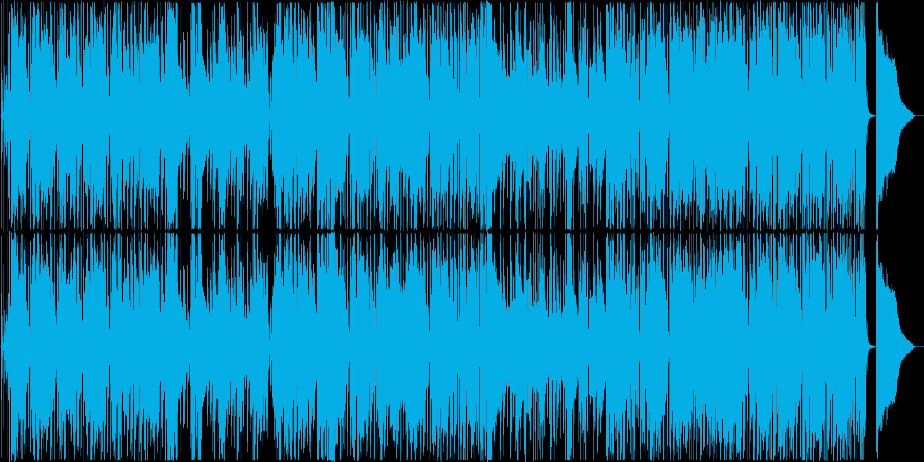 ジャジーなファンクナンバーの再生済みの波形