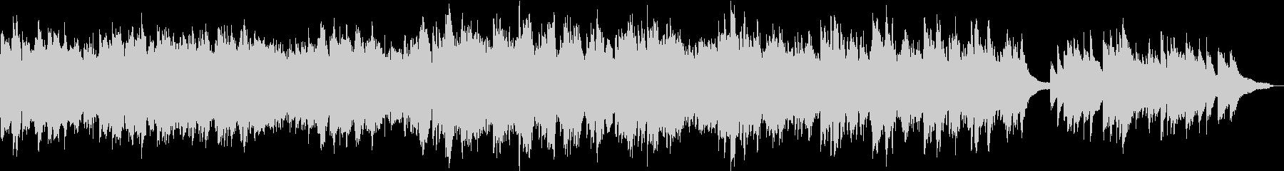 ピアノ・ストリングス/癒しおやすみBGMの未再生の波形