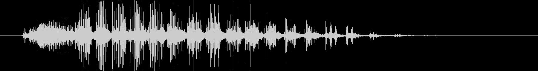 カァラララ!(カラスの鳴き声)擬音唸りの未再生の波形