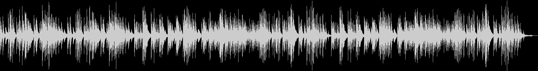 サラバンド/グリーグ【しっとりピアノ版】の未再生の波形