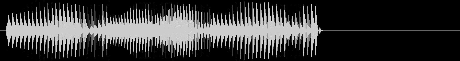 ビコビッ(アクセント・装飾音)の未再生の波形