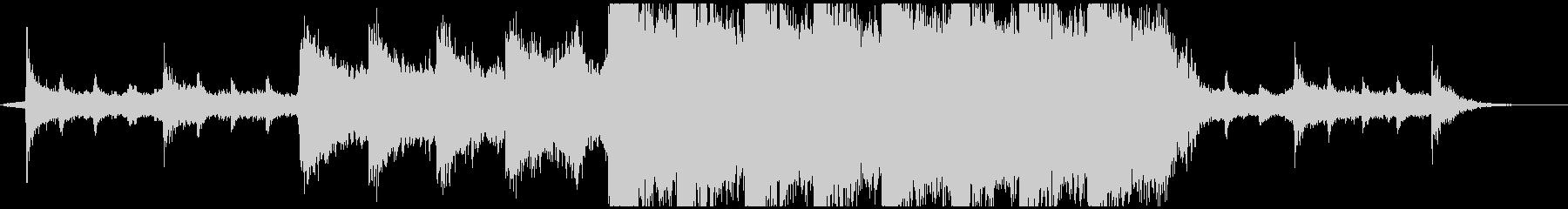 Horizon IIIの未再生の波形