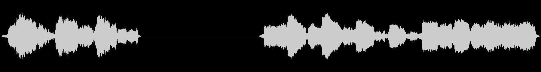 ホイッスルトレインフラッターブロースローの未再生の波形