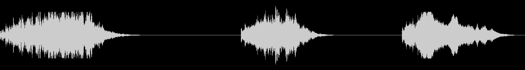 ベルスケールエンディング、3バージ...の未再生の波形