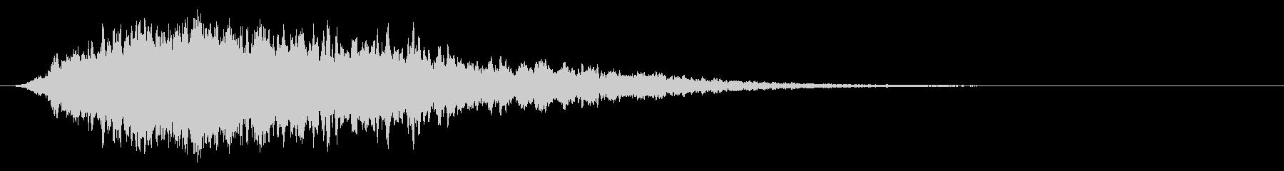 和音フワーンシャーン(不安な、不穏な)の未再生の波形