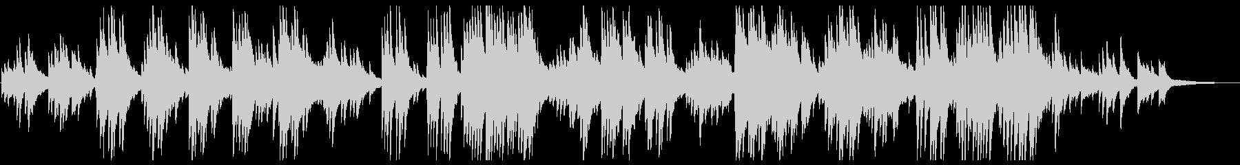 ピアノの響きが心地よい曲の未再生の波形