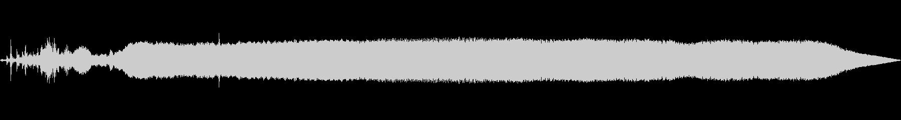 ブルルル(エンジン開始音)の未再生の波形