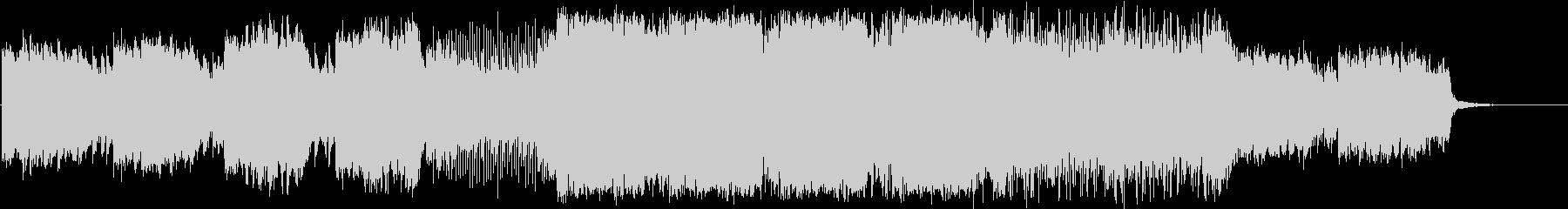 ケルト+オーケストラ ファンタジーの未再生の波形