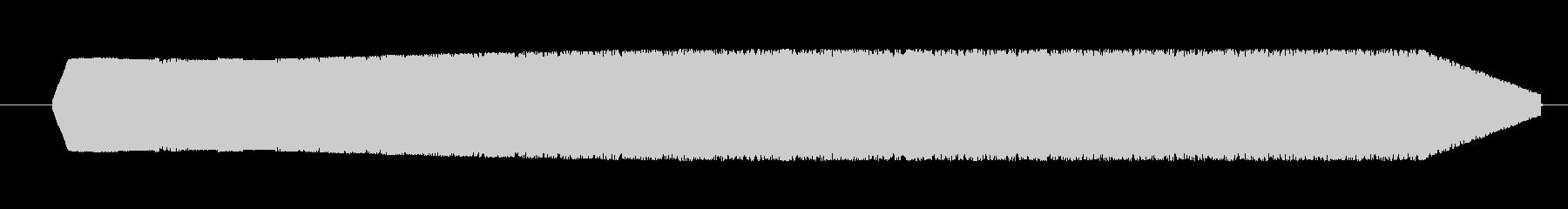 FX デジタルエネルギーチャージ01の未再生の波形