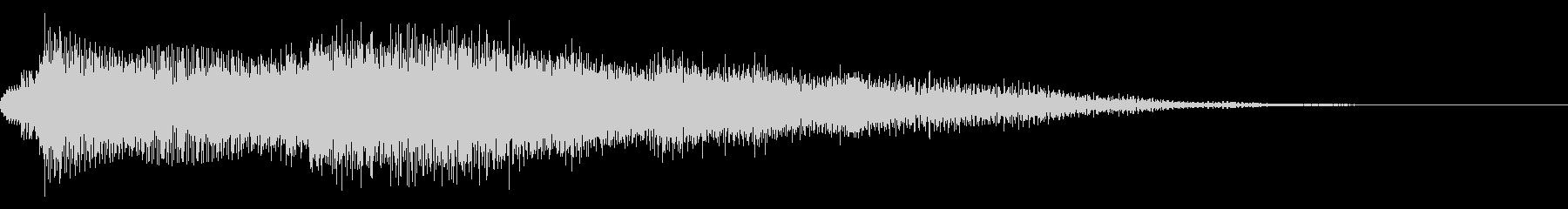 エレピの音色が厳かなサウンドロゴの未再生の波形