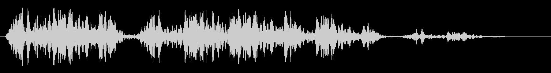 シュワンシュワン(回転音)の未再生の波形